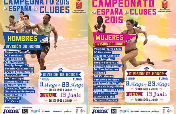 al_clubes2015