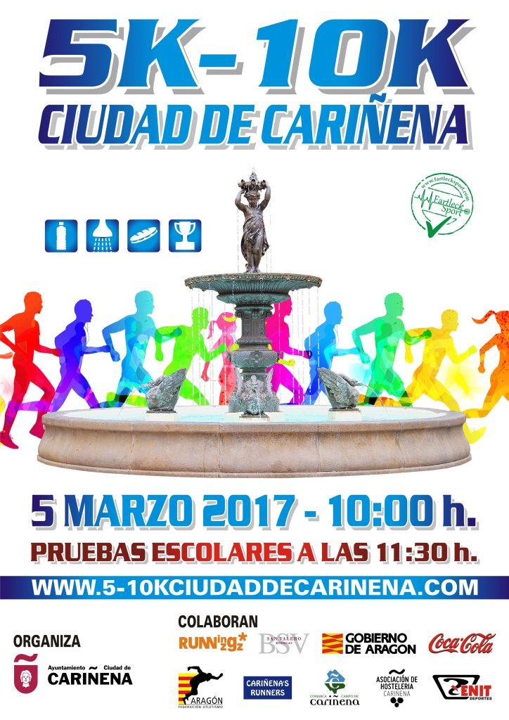 Cartel Cariñena 2017 frontal